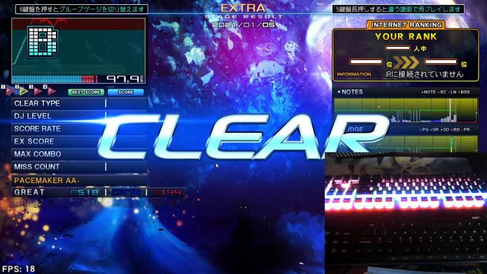 ★★7 U9 EASY CLEAR WORLD FIRST? REAL CLEAR